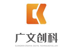 广西大红鹰论坛高手贴创意数字科技有限公司