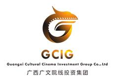 广西大红鹰论坛高手贴院线投资集团