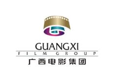 广西电影集团